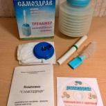 Дыхательный тренажер физкультурный имит. самоздрав, Екатеринбург