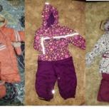 Зимние детские костюмы комбенизоны и шапки, Екатеринбург