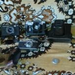 Фотокамеры фэд,зенит,этюд, Екатеринбург