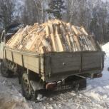 Дрова берёзовые, Екатеринбург