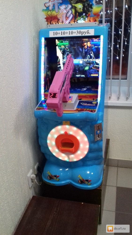 Рабочие игровые автоматы в екатеринбурге бесплатно игровые автоматы скачка