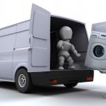 скупка  вывоз стиральных машин и холодильников и другой техники, Екатеринбург