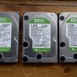 "Продам HDD на 1.5 TB, 3.5"", SATA, Екатеринбург"