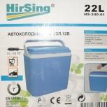 холодильник HirSing HS-240-01, Екатеринбург