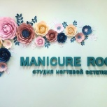 Производство логотипов и вывесок из пенопласта для вашего бизнеса, Екатеринбург