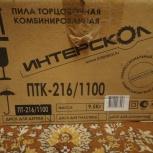 пила торцовочная, Екатеринбург