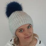 Вязаная шапка с помпоном из натурального меха, Екатеринбург
