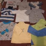 Вещи на мальчика пакетом, Екатеринбург