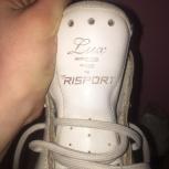 Ботинки для фигурного катания с лезвиями, Екатеринбург