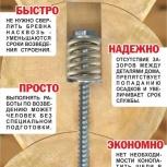 Пружинный узел, Екатеринбург