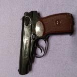 Пистолет пневматический Umarex PM, Екатеринбург