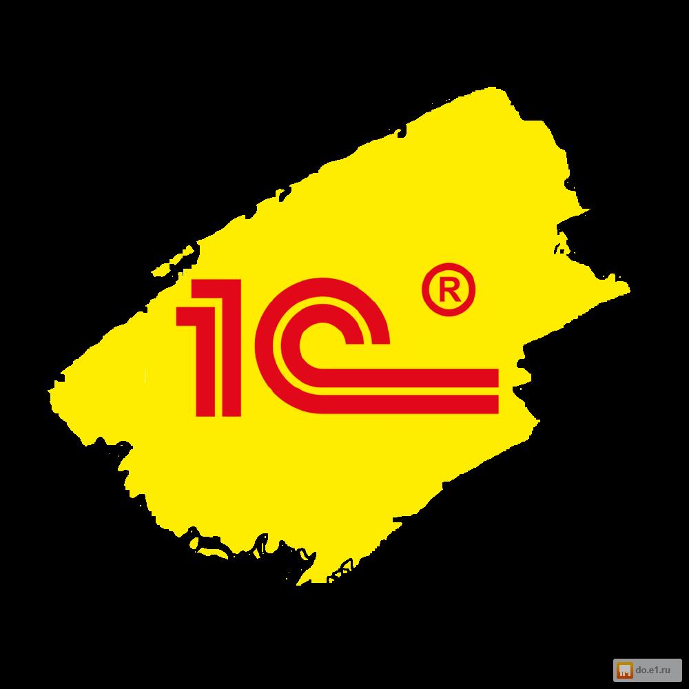 Работа екатеринбург программист 1с 7.7 обслуживание программы 1с бухгалтерия окпд 2