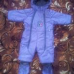 Демисезонный комбинезон для малышей jianao fashion р-р 19(68-74)6-9мес, Екатеринбург