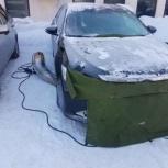 Запуск авто в мороз. Отогрев машины пушкой. Авто услуга прикурить авто, Екатеринбург