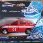 Модель игрушка Лада Калина, Екатеринбург