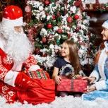 Дед мороз, Екатеринбург