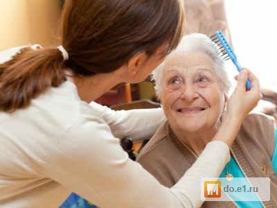 Сиделка для пожилого человека на дом екатеринбург вакансии дом престарелых список постояльцев