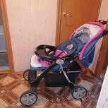 Продам коляску прогулочную детскую, Екатеринбург