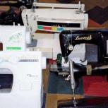 Ремонт швейных машин на дому, Екатеринбург