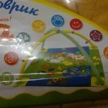 Игровой коврик с дугами, Екатеринбург