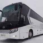 Заказ автобуса Кинг Лонг 55+1, Екатеринбург