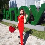 Обучаю английскому языку детей младшего и среднего школьного возраста, Екатеринбург