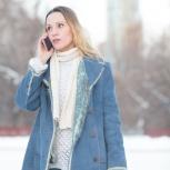 Дубленка/пальто женская, Екатеринбург