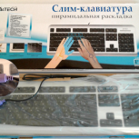 Слим-клавиатура LCDS-720 новая, Екатеринбург