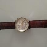 Мужские часы Pierre Ricaud, Екатеринбург