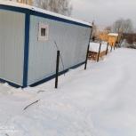 Вагончик для проживания, Екатеринбург