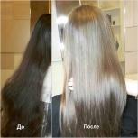 Окрашивание Волос, Екатеринбург