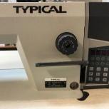 Промышленная швейная машина TYPICAL, Екатеринбург