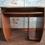 Продам компьютерный стол, Екатеринбург