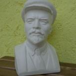 Бюст В.И.Ленина (Ульянова), гипс., Екатеринбург