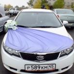 продам свадебные украшения на свадебный кортеж, Екатеринбург