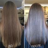 Счастье для волос Lebel, Екатеринбург
