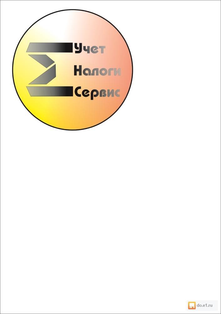 Объявления услуги управленческий учет свежие вакансии в костроме уборщица на часы
