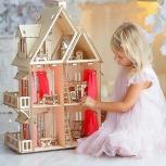 Кукольный эко‑домик мечты, Екатеринбург