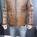 Кожаная куртка из натуральной кожи на волчьем меху, Екатеринбург