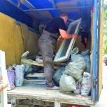 Вывоз мусора.Вывозим хлам.Вывоз мебели.Вывозим любой мусор.Вывоз мусор, Екатеринбург