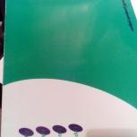 Бумага формата А3  multicolor светло-зеленая, Екатеринбург