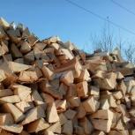 Колотая береза дрова 5 кубов, Екатеринбург