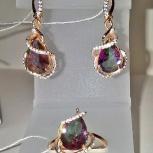 Серьги и кольцо серебро 925 позолоченные камень Мистик, новый, Екатеринбург