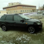 Поездки на легковом авто, Екатеринбург