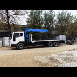 Манипулятор 7 тонн 5 тонн 3 тонны 10 тонн негабарит, Екатеринбург