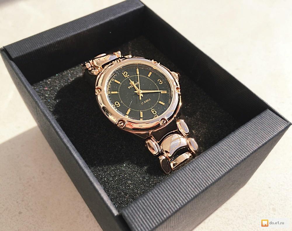 17 золотые камней полет продам часы человеко часа рассчитать стоимость