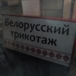 Продам б/у вывеску, Екатеринбург