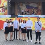 Бюджетное обучение детей и подростков в молодёжном клубе «свезар», Екатеринбург