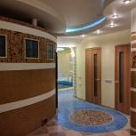 Продается работающий бизнес - Оздоровительный центр (Сауна), Екатеринбург