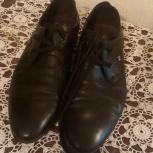 Продам мужские туфли, Екатеринбург